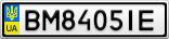 Номерной знак - BM8405IE