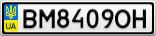 Номерной знак - BM8409OH