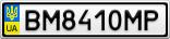 Номерной знак - BM8410MP