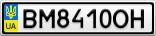Номерной знак - BM8410OH