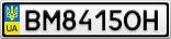 Номерной знак - BM8415OH