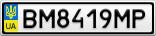 Номерной знак - BM8419MP