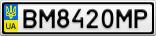 Номерной знак - BM8420MP
