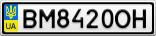 Номерной знак - BM8420OH