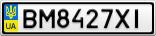Номерной знак - BM8427XI