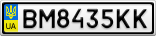 Номерной знак - BM8435KK