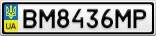 Номерной знак - BM8436MP