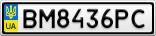 Номерной знак - BM8436PC