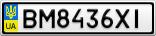 Номерной знак - BM8436XI