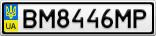 Номерной знак - BM8446MP