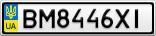 Номерной знак - BM8446XI