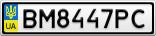 Номерной знак - BM8447PC