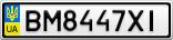 Номерной знак - BM8447XI