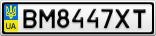 Номерной знак - BM8447XT