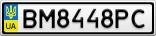 Номерной знак - BM8448PC