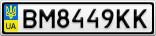 Номерной знак - BM8449KK
