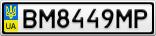 Номерной знак - BM8449MP