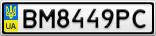Номерной знак - BM8449PC