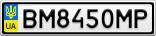 Номерной знак - BM8450MP