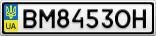 Номерной знак - BM8453OH