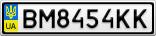Номерной знак - BM8454KK