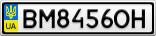 Номерной знак - BM8456OH