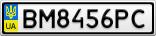 Номерной знак - BM8456PC