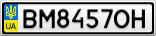 Номерной знак - BM8457OH