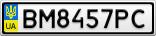 Номерной знак - BM8457PC