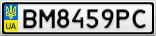 Номерной знак - BM8459PC