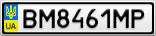 Номерной знак - BM8461MP