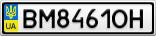 Номерной знак - BM8461OH