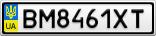 Номерной знак - BM8461XT