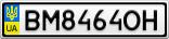 Номерной знак - BM8464OH