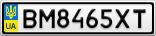 Номерной знак - BM8465XT