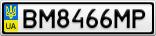 Номерной знак - BM8466MP
