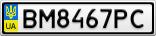 Номерной знак - BM8467PC