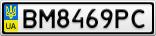 Номерной знак - BM8469PC