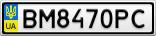 Номерной знак - BM8470PC
