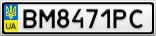 Номерной знак - BM8471PC