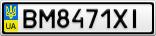 Номерной знак - BM8471XI