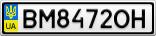 Номерной знак - BM8472OH