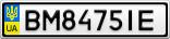 Номерной знак - BM8475IE