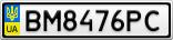 Номерной знак - BM8476PC