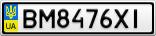 Номерной знак - BM8476XI