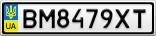 Номерной знак - BM8479XT