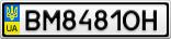 Номерной знак - BM8481OH