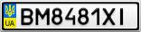 Номерной знак - BM8481XI
