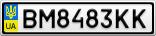 Номерной знак - BM8483KK