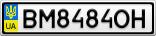 Номерной знак - BM8484OH